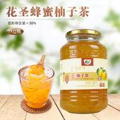 花圣蜂蜜柚子茶1000g 蜂蜜水果茶酱泡水喝的冲泡饮品奶茶烘焙原料