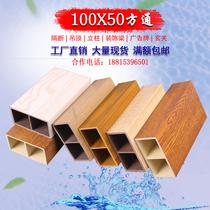生态木吊顶材料大长城板吊顶装饰生态木护墙板基础建材客厅吊顶