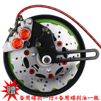 Electric car disc brake thread up brake electric motorcycle 110 drum brake left installed right installation modified disc brake oil brake assembly