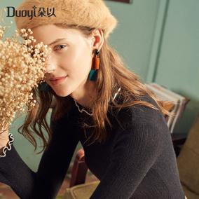 朵以2018秋冬新款修身纯色针织衫撞色小立领打底竖条纹毛衣女