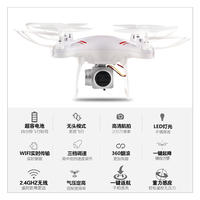 Ultra long battery drone aerial photography HD professional remote control aircraft small aerial camera aircraft rechargeable battery adult