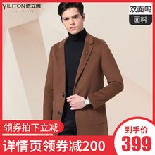 2019秋冬装 韩版 依立腾双面呢大衣男士 毛呢外套中长款 羊毛呢子风衣