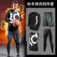 春夏篮球服球衣训练服套装团队定制球服女比赛队服出场服运动服男