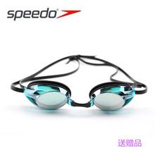 speedo泳鏡男近視游泳眼鏡女士透明高清防水防霧帶有度數電鍍平光