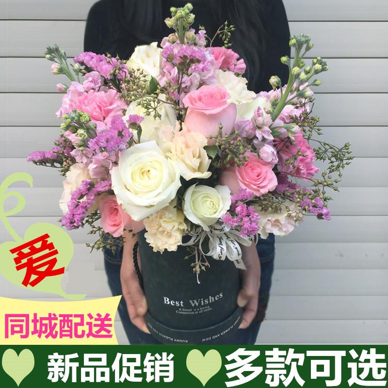 鲜花同城速递玫瑰花束礼盒湘潭株洲常德衡阳长沙望城生日送花上门