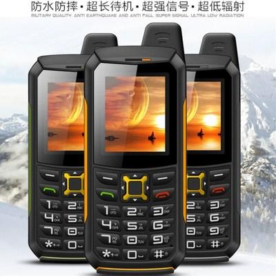 优尚丰M21三防老年人手机户外军工直板按键充电宝电信全网通包邮