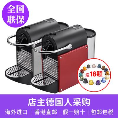 胶囊自动咖啡机