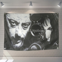 To map custom This killer is not too cold home bar personality wall decorative hanging cloth flagged live background