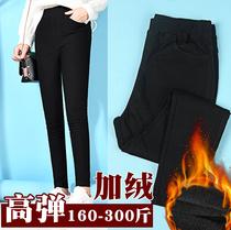冬230弹力裤女腿粗的女生显瘦裤240超胖大码女装260斤特肥特大300