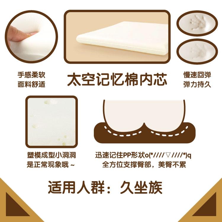 上海市南洋模范中学 校服坐垫 冬装② 学生办公室记忆坐垫 0952
