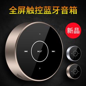 manovo/万人迷 A6便携式无线蓝牙音箱手机音响户外低音小钢炮触控