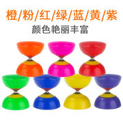 Beginners Shaking Diabolo Bearings Double Heads Children Students Diabolo Monopoly Shipping