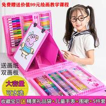 儿童画板学生礼物水彩笔画画套装无毒彩笔可水洗蜡笔彩铅美术用品