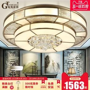 新中式全铜吸顶灯客厅灯具大气圆形水晶灯餐厅卧室led灯古典铜灯