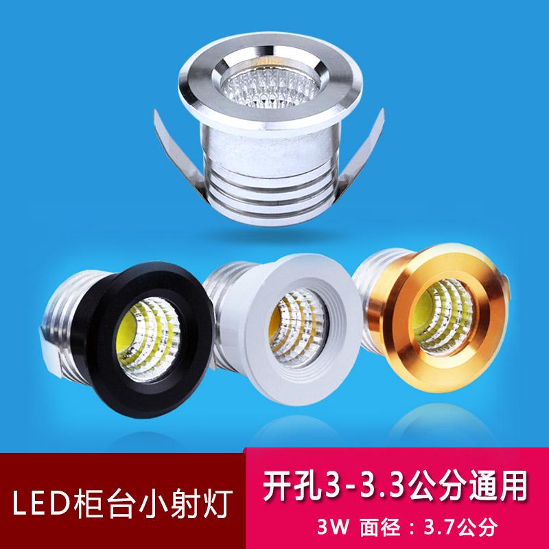 Встраиваемые точечные светильники Артикул 557141767690