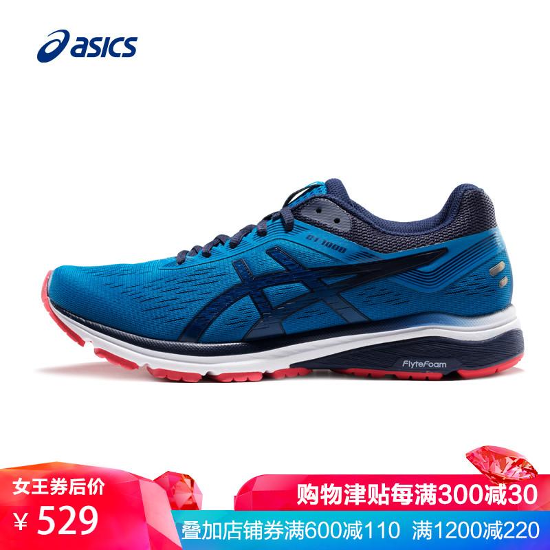 ASICS亚瑟士男鞋GT-1000 7专业稳定跑步鞋运动鞋1011A042-400