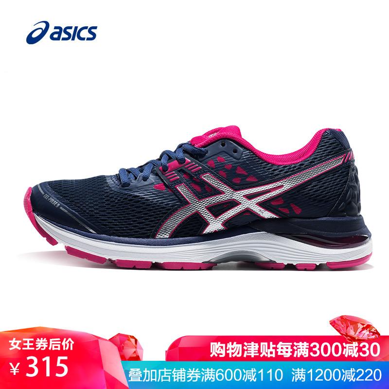 ASICS亚瑟士GEL-PULSE 9缓冲跑步鞋2018跑鞋女鞋运动鞋T7D8N-4993