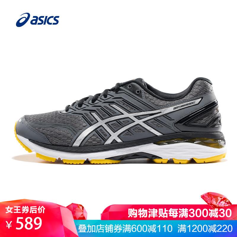 ASICS亚瑟士男鞋跑步鞋 GT-2000 5 稳定跑鞋运动鞋 T707N-9790