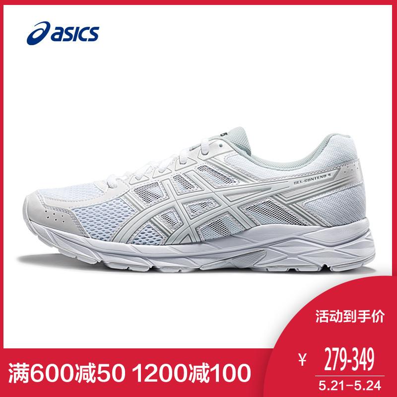 ASICS亚瑟士男鞋CONTEND跑步鞋运动鞋透气小白鞋百搭T8D4Q-0196