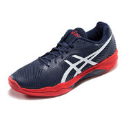 ASICS yaseshi professional volleyball shoes men's shoes non-slip lightweight cushioning fitness shoes authentic B701N-400