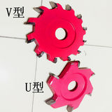 Saw blade U-shaped V-grooved sheet trimming knife round bottom knife forming knife wood aluminum-plastic plate special cutting piece