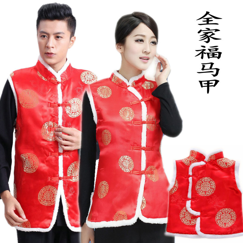 Festive Tang suit men and women vest vest New Year family portrait of the red paternity with horse back