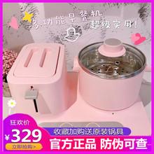 ドンリム/ Dongling DL-3405朝食マシン多機能ライトフードマシンホームトースタートーストトースター