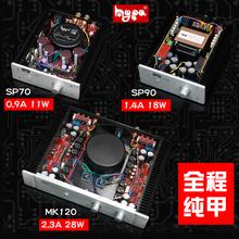 全程纯甲类高电流保真超1969家用hifi2.0桌面音响发烧级功放机