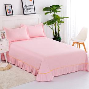 被单纯棉纯色三件套双人床单单件1.8米床单人花边1.5夏季粉色加厚