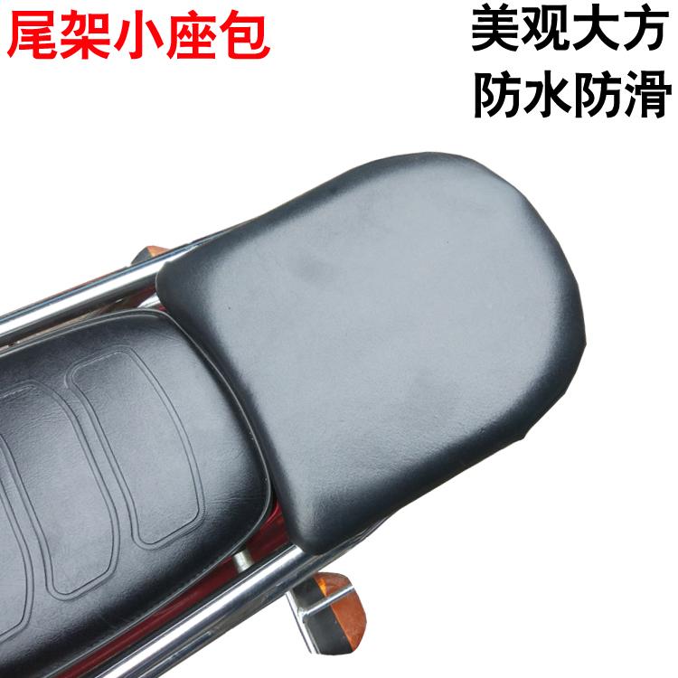 Подушки сидений мотоциклов Артикул 542264515631
