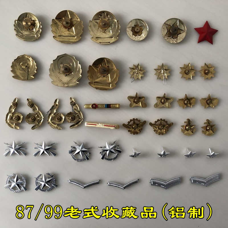 Коллекции китайской партии Артикул 595688689504