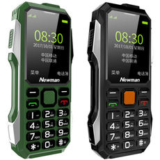 Newman V18 old mobile phone Nokia genuine long standby large screen large characters loud old machine mobile telecommunication version straight button backup function machine full Netcom men and women models old machine