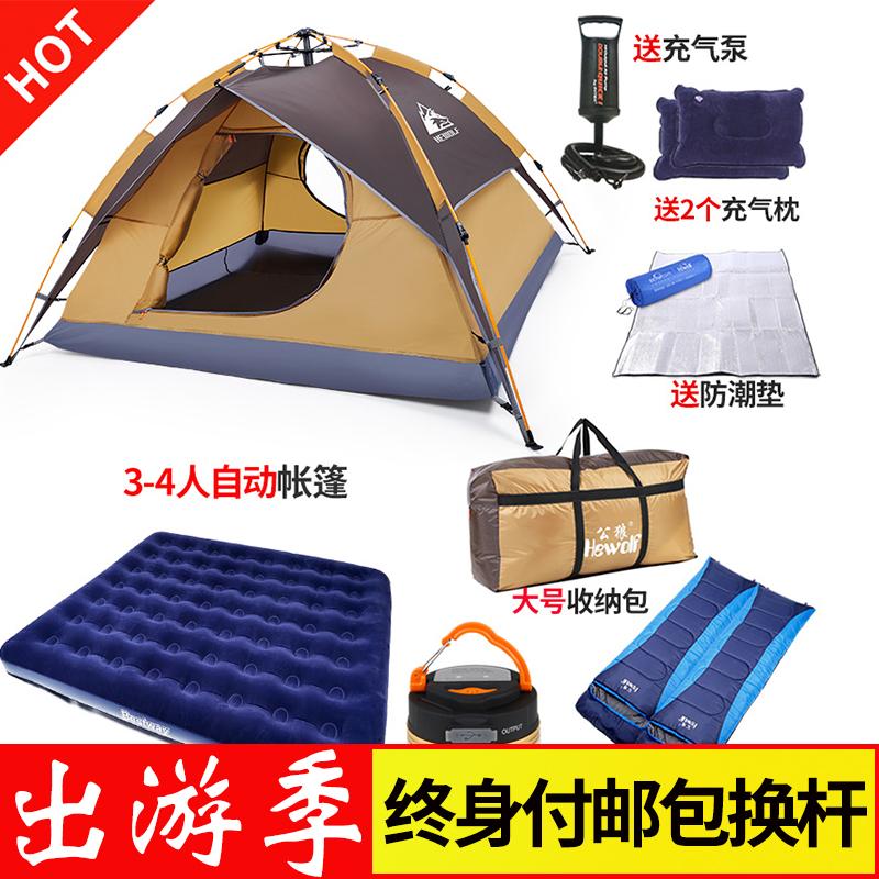帐篷户外3-4人全自动家用防暴雨加厚防雨2双人野营野外露营账蓬