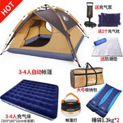 帐篷户外3-4人全自动二室一厅加厚防雨2双人野营野外露营家庭套装