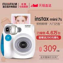 Fujifilm富士相机mini7s套餐含拍立得相纸一次成像7C高配款