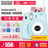 Fujifilm/富士相机 instax mini9 套餐含拍立得相纸 mini8升级款