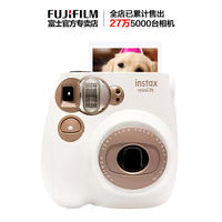 Fuji mini7C one-time imaging camera package with Polaroid photo paper 7s upgrade