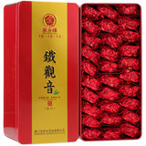 Anxi Tieguanyin Tea Luzhou-flavor Type 2019 New Tea Oolong Tea Bagged Mid-Autumn Festival Boxed 125g