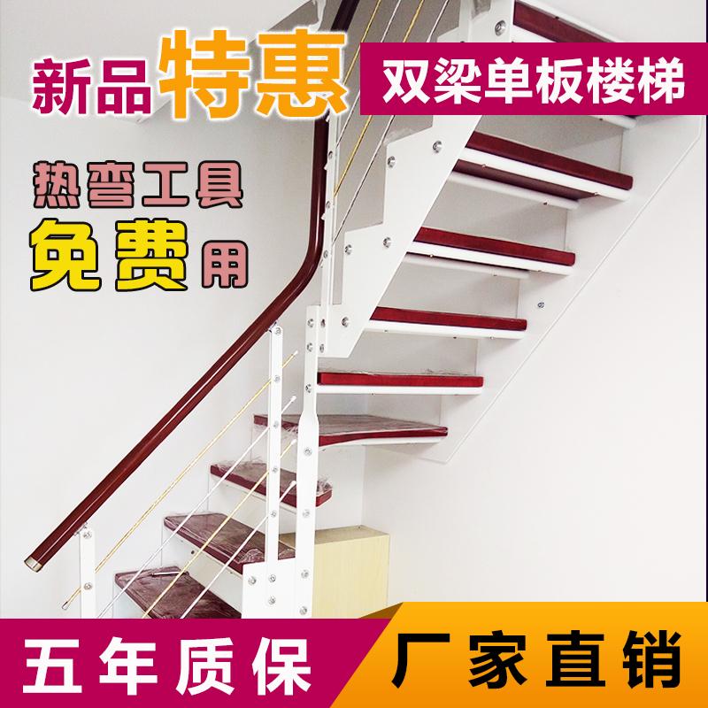 拉丝不锈钢楼梯