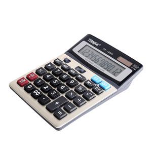 信发TR-1200V计算器 台式 商务 办公理财 电子计算器