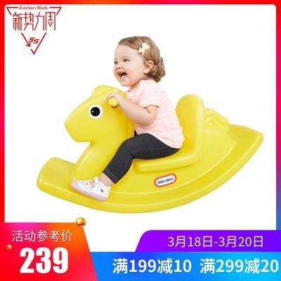 美国小泰克婴儿塑料摇马现货宝宝儿童周岁礼物玩具小木马椅摇摇马