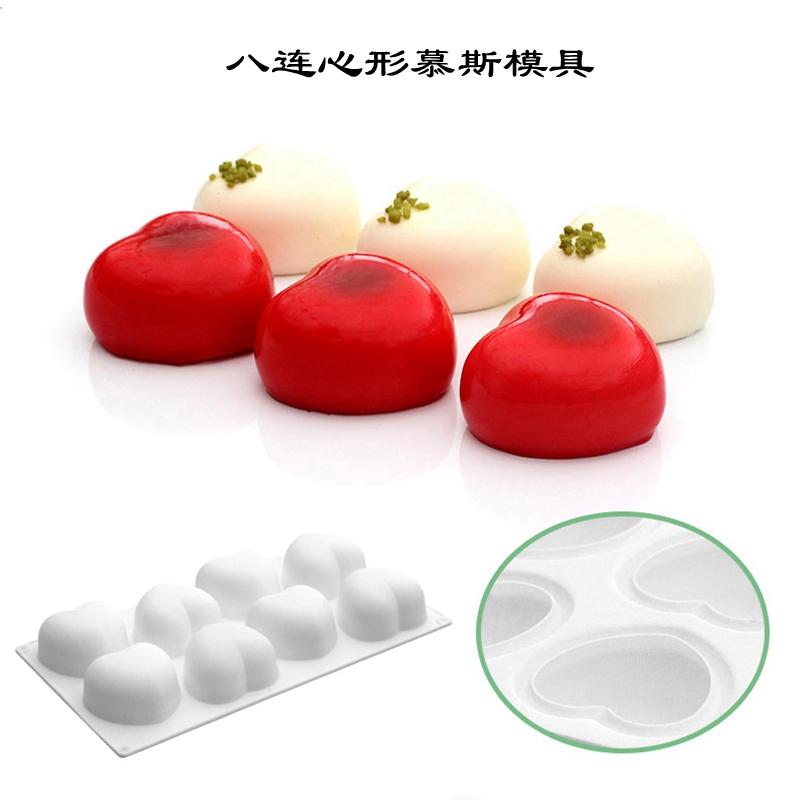 心形硅胶模具
