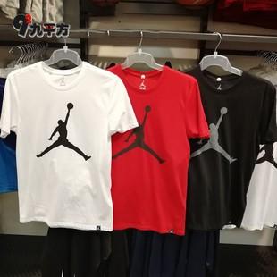 Nike T恤AT0553 823626 JORDAN运动休闲男短袖 AQ3735 AQ8034 Air
