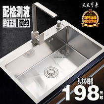 Handmade Groove single Groove wash vegetable basin disk sink size kitchen basin thickened 304 stainless steel table under the basin 3.5~4mm