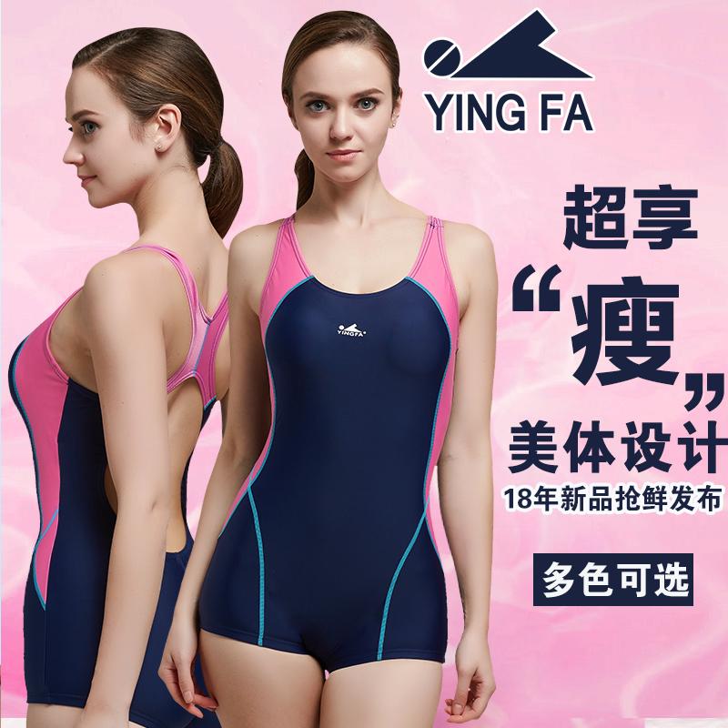 健身游泳衣