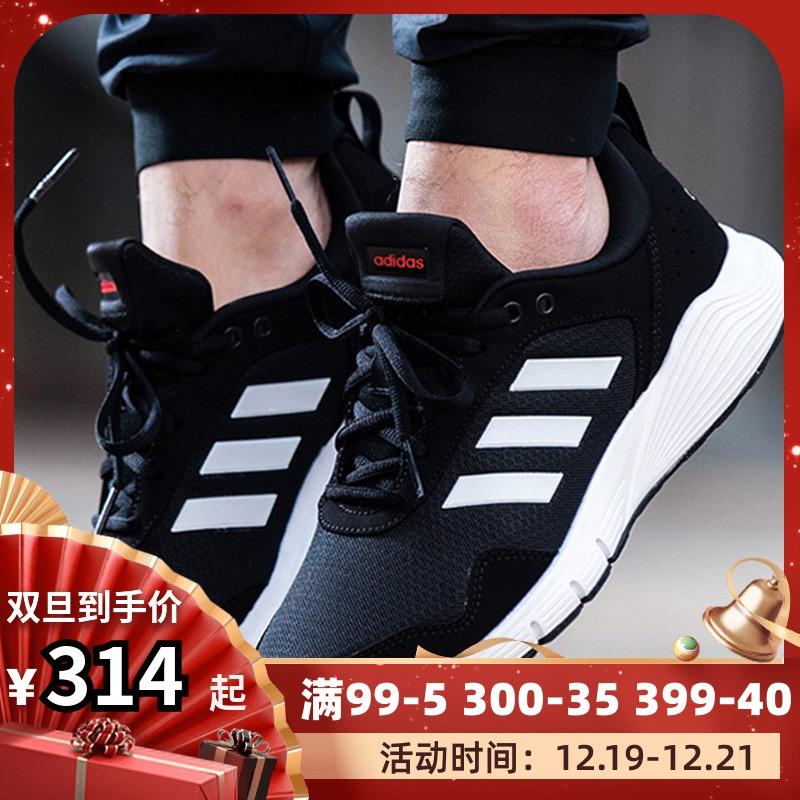 阿迪达斯男鞋2020春新款fluidcloud neutral网面透气跑步鞋CG3820