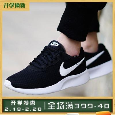 耐克女鞋2019春季新款NIKE TANJUN黑白透气运动休闲跑步鞋812655