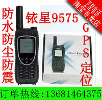 Authentic Comet iridium Iridium Phone Iridium Satellite Phone Mobile Phone 9575 9555 Upgrade