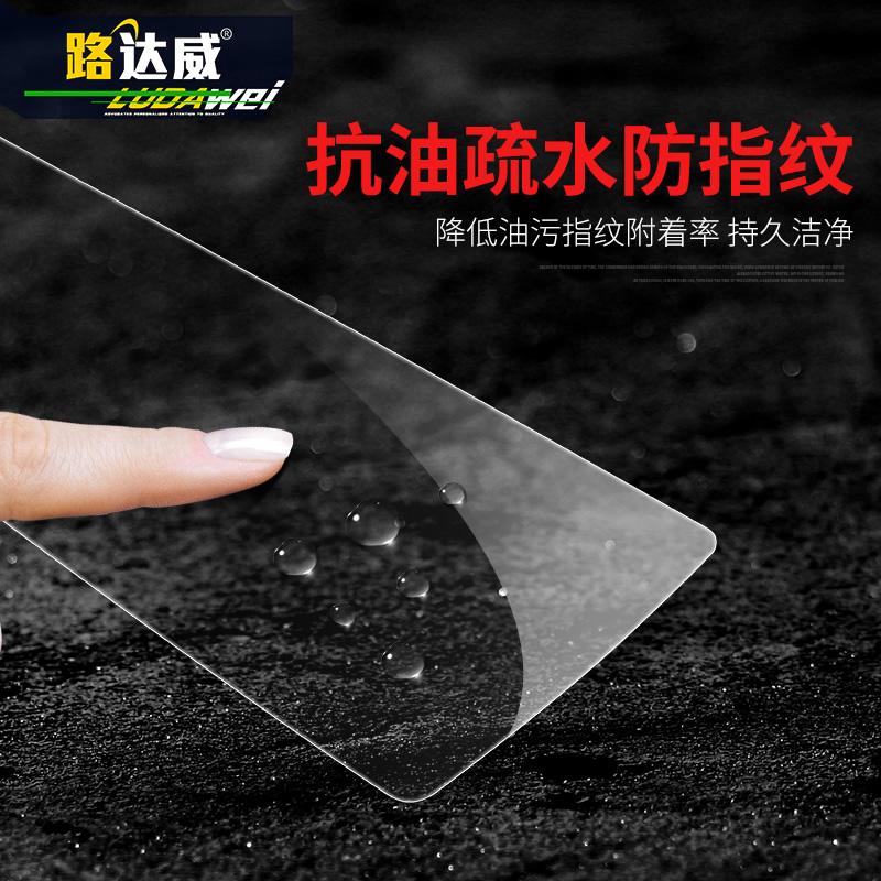 宝马新5系导航膜1系3系2系7系x1x3x4x6x5显示屏钢化膜屏幕保护膜