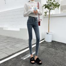 韩版 女弹力紧身九分小脚铅笔裤 chin不规则高腰牛仔裤 2019春季新款